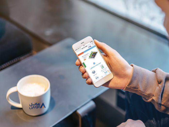 پارک ارزان برای شاتل موبایلیها در الوپارک