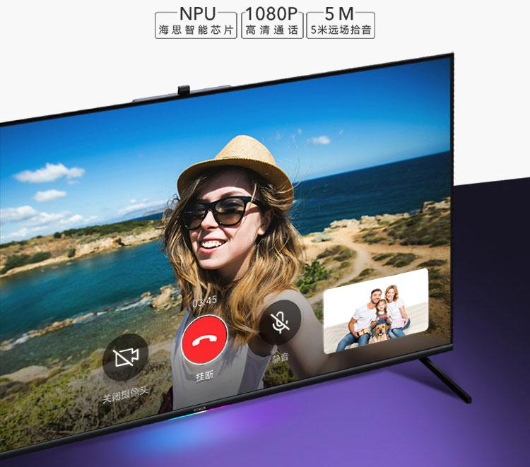Honor Vision آمد: اولین تلویزیون هواوی با Harmony OS