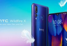 HTC Wildfire X آمد: دوربین سهگانه صفحهنمایش 6.2 اینچی