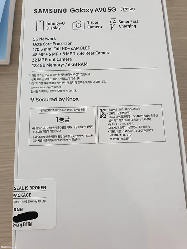 جعبه محتویات، همه اطلاعات Galaxy A90 5G را افشا کرد