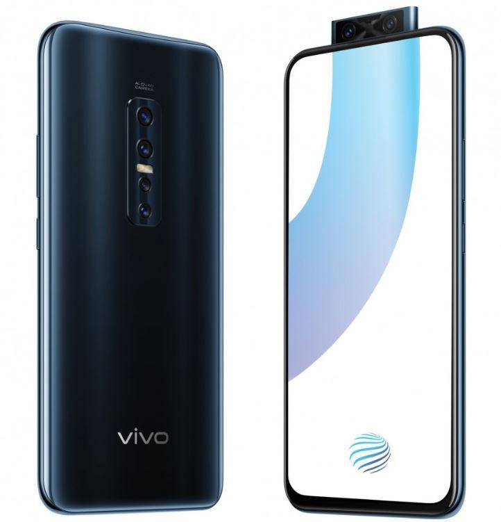 Vivo V17 Pro با اسنپدراگون 675 و صفحهنمایش 6.44 اینچ