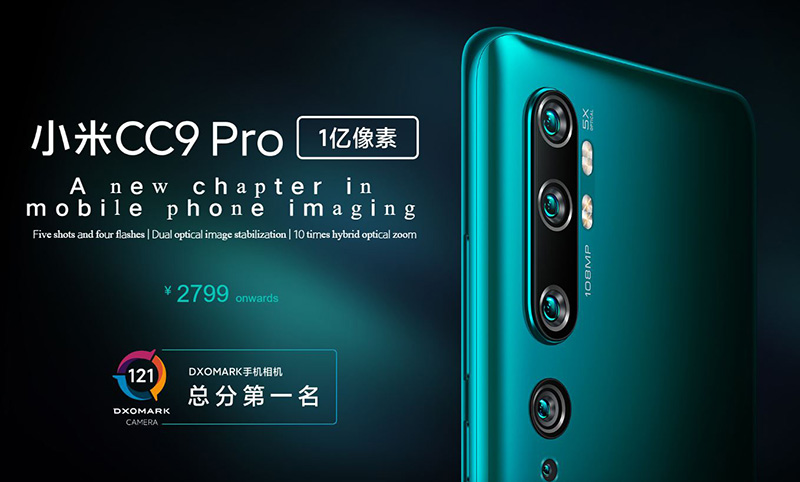 Mi CC9 Pro هیولای شش چشم 108 مگاپیکسلی شیائومی!