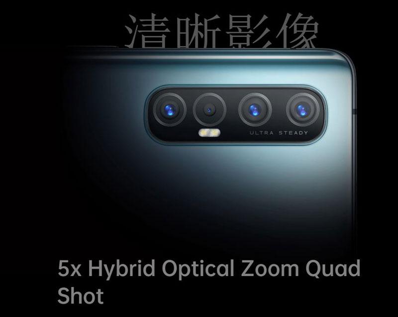 Oppo Reno3 Pro با Snapdragon 765G و اتصال 5G