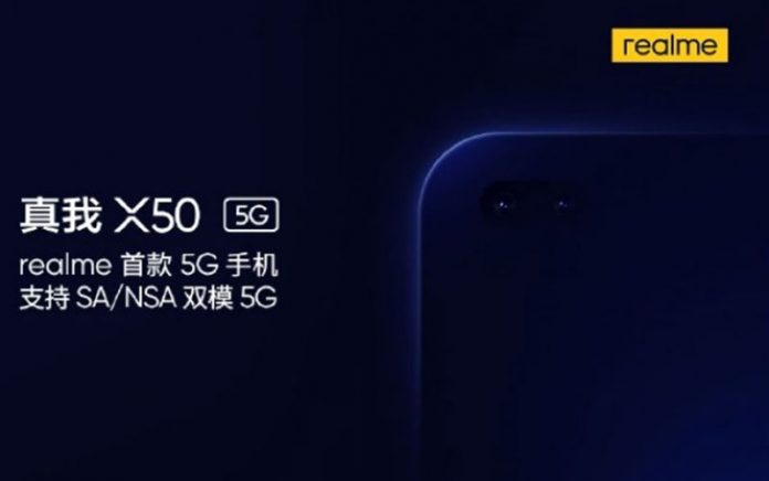 تنها دو هفته دیگر تا رونمایی Realme X50 5G