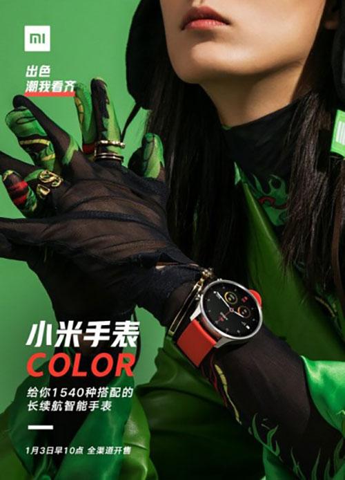 Watch Color ساعت هوشمند دایرهای شیائومی