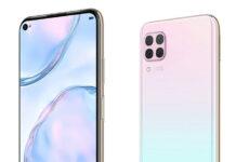 میانرده پیشرفته Huawei nova 7i در ایران رونمایی شد