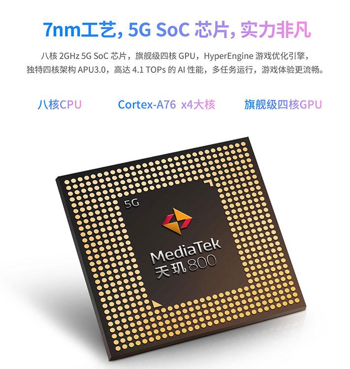 ZTE Axon 11 SE 5G - ارزانقیمتی با Dimensity 800