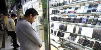 ممنوعیت واردات گوشی بالاتر از 300 یورو لغو میشود؟