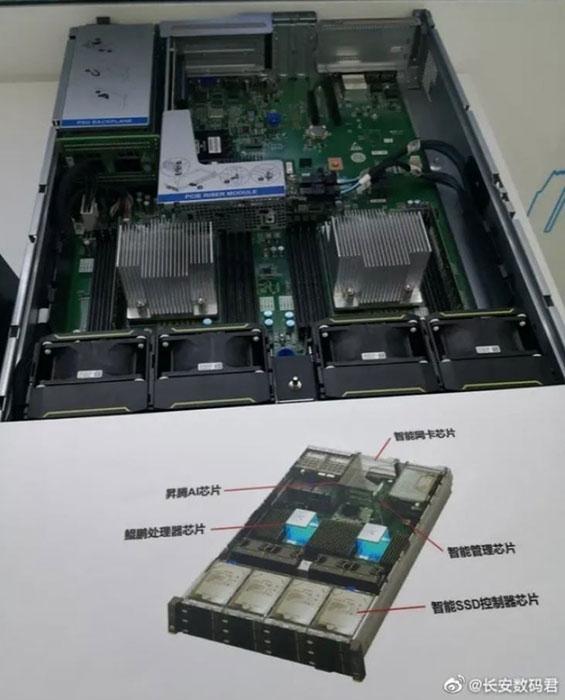 MateStation B515 دسکتاپ هواوی با پردازنده مبتنی بر ARM