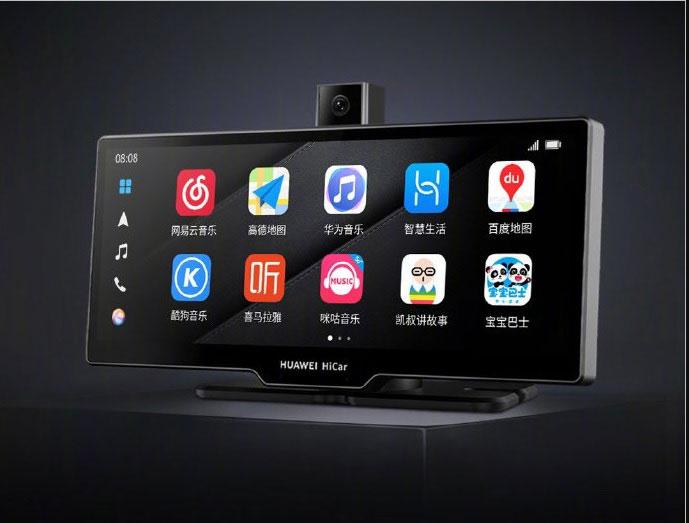 هواوی از نمایشگرهای Smart Screen خودرو رونمایی کرد