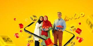 هدایای ویژه ایرانسل برای شب یلدای دیجیتال
