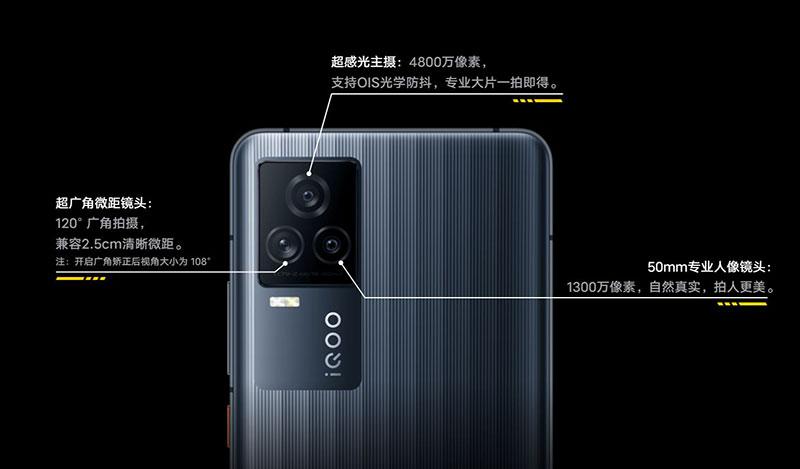 رونمایی از iQOO 7 با Snapdragon 888 و شارژر 120 واتی