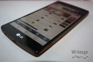 Lg-g4-vs-huawei-p8-vs-zony-z3-plus-12