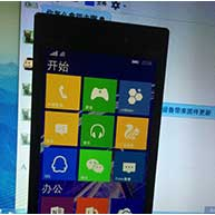 تصاویر احتمالی ویندوز 10 روی موبایل