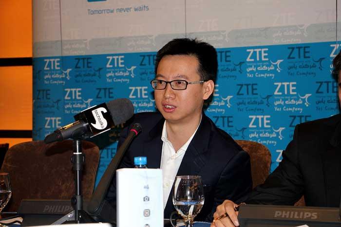 کنفرانس شرکت یاس و شرکت ZTE