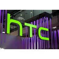 افشای اطلاعات گوشی htc one m10 با کد نام perfume