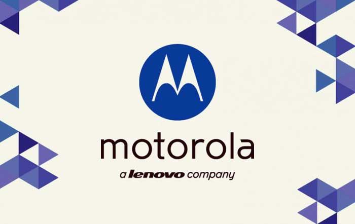 حذف برند موتورولا توسط لنوو - lenovo