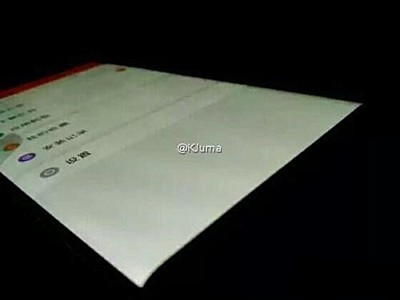تصاویر جدید xiaomi mi note 2