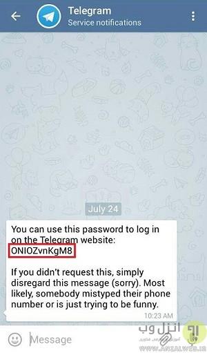ترفندهای جدید و مخفی تلگرام