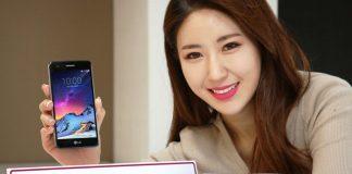 معرفی رسمی LG X300