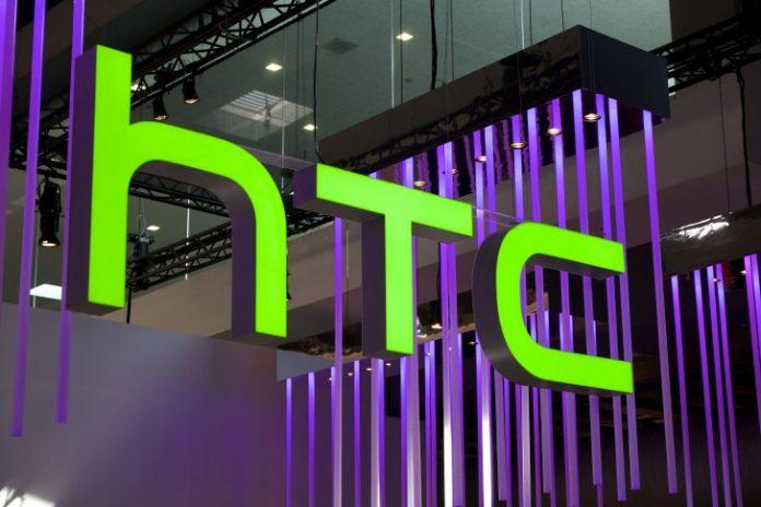 فروش کارخانه HTC برای تمرکز بر واقعیت مجازی