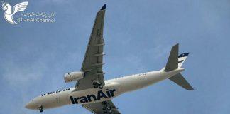 همه آنچه در مورد هواپیمای جدید ایرباس A330 هما باید بدانید