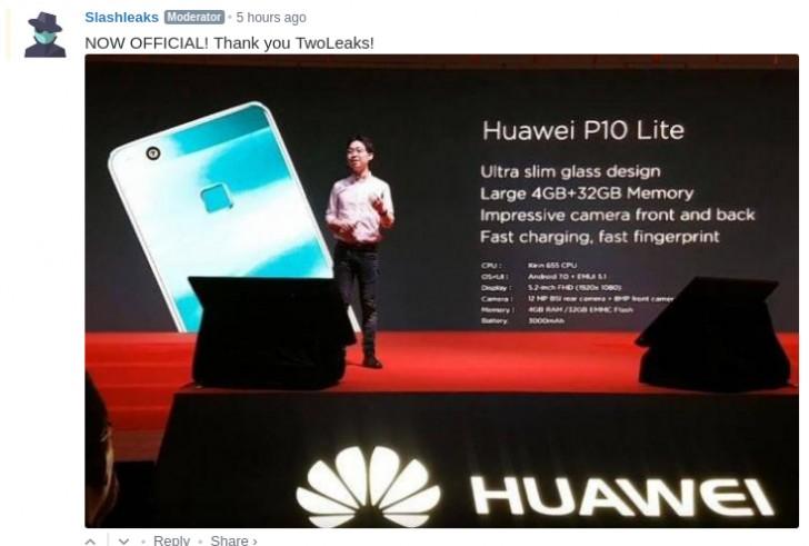 هواوی P10 Lite غیر رسمی معرفی شد: 5.2 اینچ، 32GB