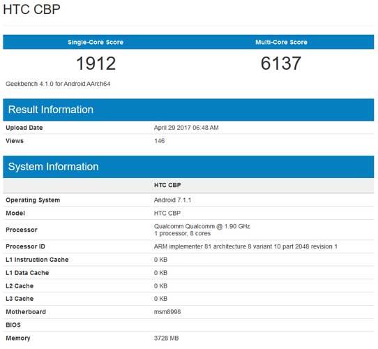 پرچمدار HTC در یک بنچمارک ظاهرا شد؛ قدرت بالای U 11