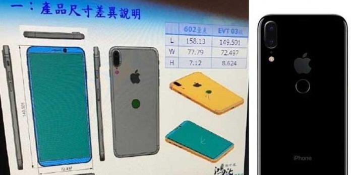 شماتیک جدید آیفون 8 : دکمه Touch ID به پشت میرود؟