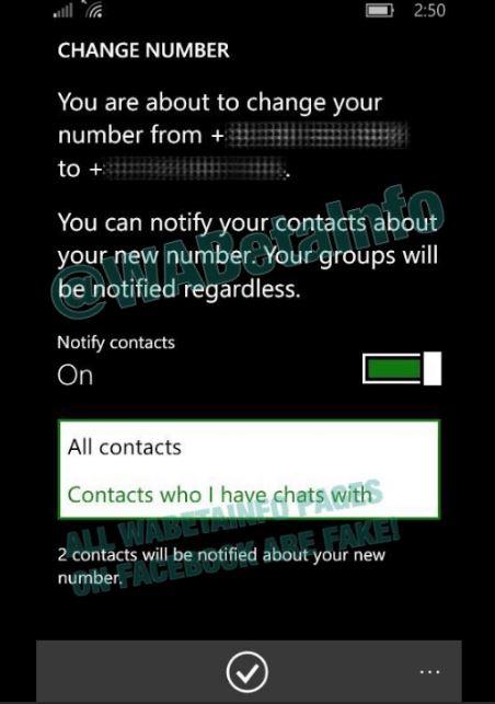 ارسال خودکار شماره تغییر کرده با واتس اپ جدید ویندوزفون