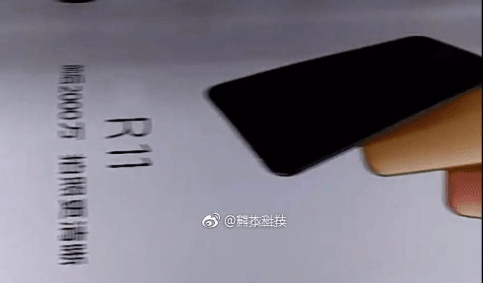 Oppo R11 بار دیگر خود را نشان داد؛ پرچمدار چینی میآید