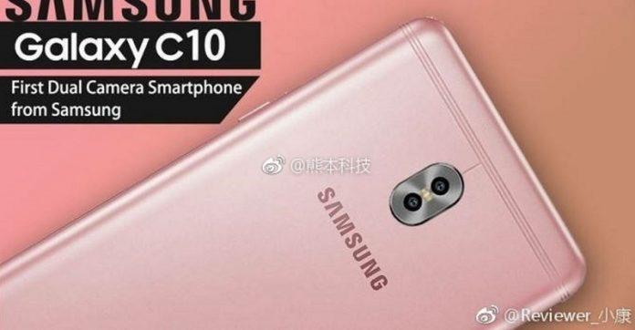 انتشار تصویر Galaxy C10 اولین گوشی دو دوربینه سامسونگ