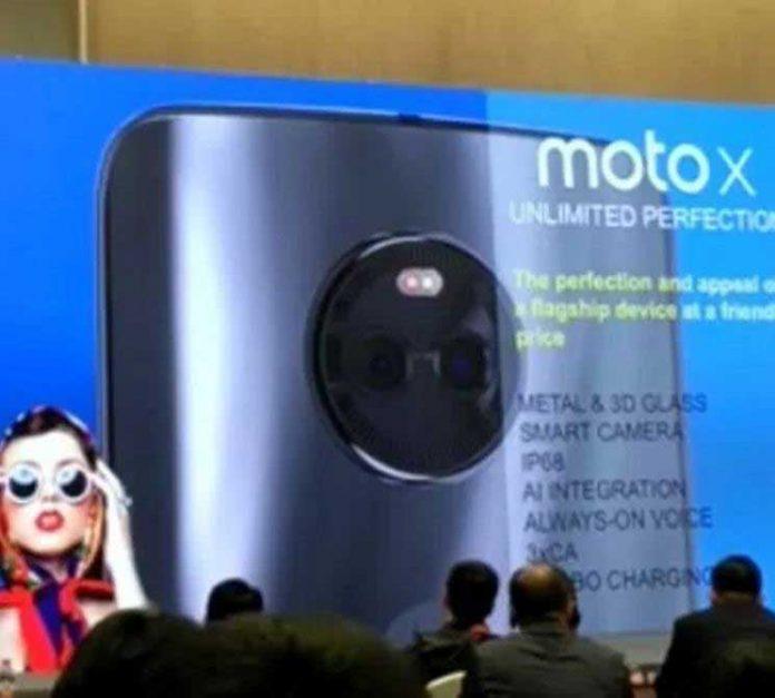 موتو X 2017 را از این پس Moto X4 بنامید+درز اطلاعات+عکس