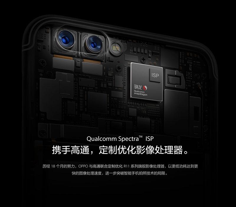 اوپو R11 آمد : Snapdragon 660 دوربین دوگانه، رم 4GB