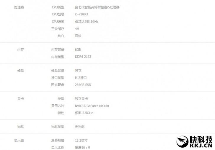 درز اطلاعات در مورد نوت بوک Air جدید شائومی: 13.3 اینچ 735 دلار