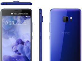 HTC Ocean Life میآید. 5.2 اینچ اسنپ دراگون 660