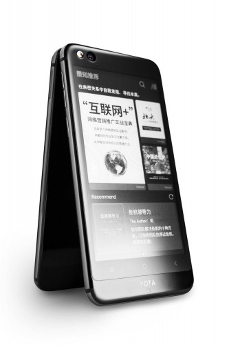 معرفی یوتافون 3 با دو صفحهنمایش 5.2 و 5.5 اینچی از 360 دلار