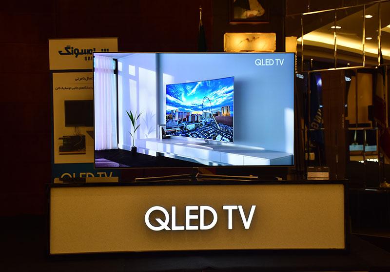 تلویزیون QLED جدید و دیگر تلویزیونهای سال 2017 سامسونگ به ایران آمد