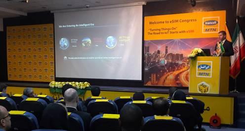 نخستین پروفایل آزمایشی سیمکارت eSIM در ایران راهاندازی شد