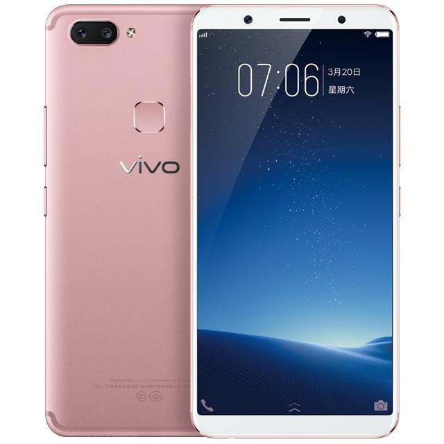 به زودی منتظر دیدن موبایل vivo در بازار باشید