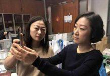 ناتوانی تشخیص چهره آیفون X در تفکیک صورت دو زن چینی