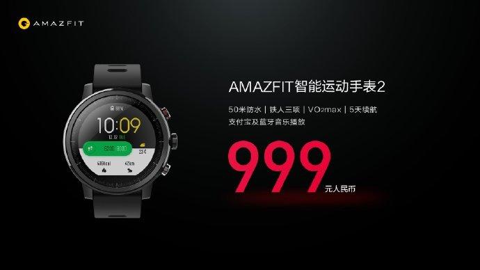 اسپورت اسمارت واچ 2 دستاورد 150 دلاری شیائومی