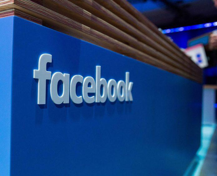 با واحد زمان اختراعی فیسبوک آشنا شوید: فلیک