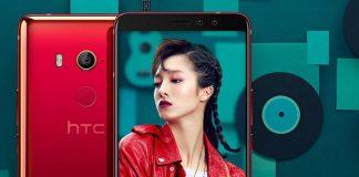 HTC U11 Eyes آمد نسخه ضعیفتر +U11 با دو دوربین سلفی