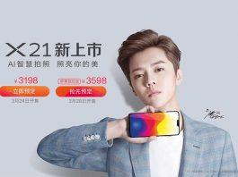 معرفی Vivo X21 و نسخه ویژه با اثر انگشت درون نمایشگر