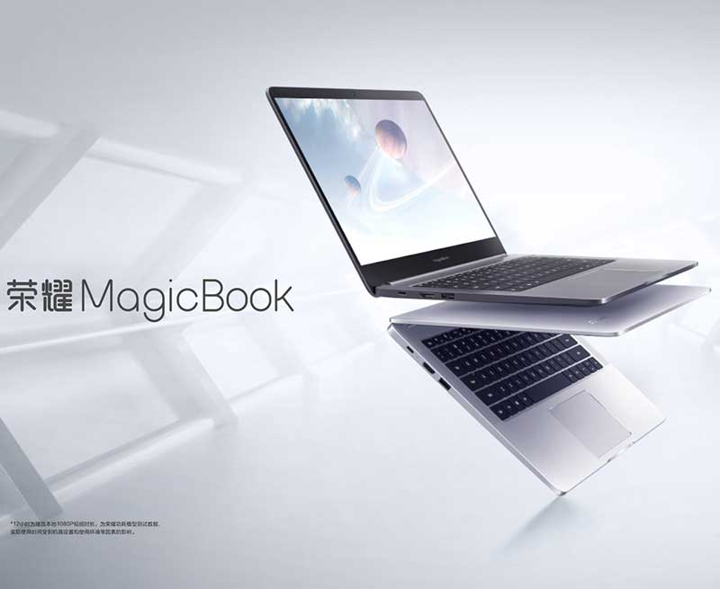 آنر MagicBook لپتاپ 14 اینچی ارزانقیمت هواوی!