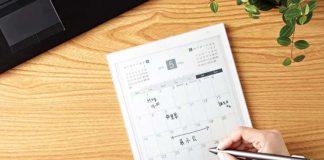 سونی نسخه کوچکتری از کتاب خوان E Ink خود را عرضه کرد