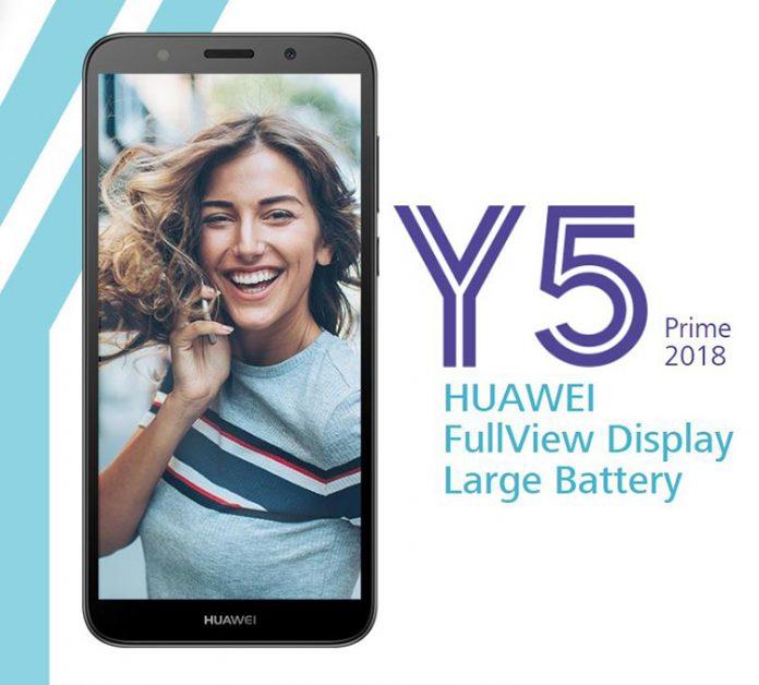 هواوی Y5 Prime 2018 بی سر و صدا معرفی شد