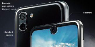 شارپ AQUOS R2 آمد: دو دوربین یکی برای عکاسی دیگر برای فیلمبرداری!