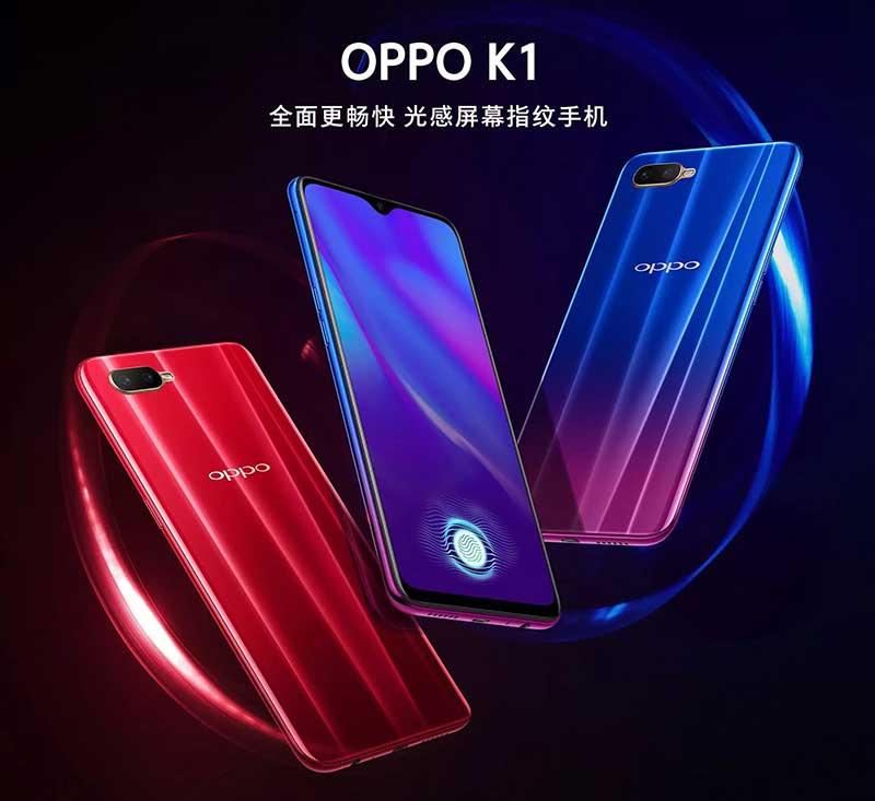 معرفی Oppo K1 با SD660 و اثر انگشت درون صفحهنمایش